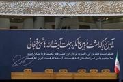 مراسم بزرگداشت مرحوم آیت الله هاشمی در فومن برگزار می شود