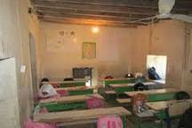 تحصیل زیر سقف های آسیب پذیر