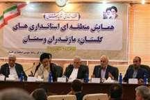 استاندار: اقدام مهم دولت روحانی در مازندران کاهش آسیب های اجتماعی است
