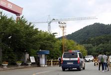 عکس/ انفجار در کره جنوبی