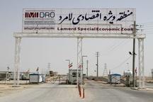 اجرای دو پروژه تجاری در منطقه ویژه اقتصادی لامرد