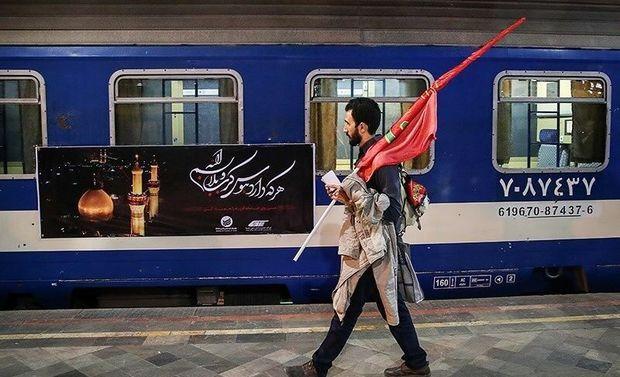 اولین قطار زائران کربلا از کرمان اعزام شد