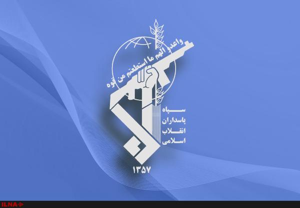 بیانیه ستاد کل نیروهای مسلح برای سالروز تاسیس سپاه