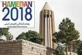 خبرنگاران بین المللی جهت پوشش همدان ۲۰۱۸ به این شهر اعزام خواهند شد