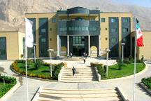 کرمانشاه میزبان کنگره ملی
