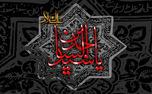 چرا به امام سجاد (ع) زین العابدین گفته می شود؟