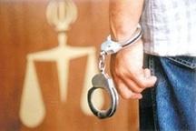 دستگیری یکی از قاتلان محیط بان راوری
