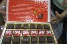 دو کارتن شکلات حاوی مشروب در فرودگاه مشهد کشف شد