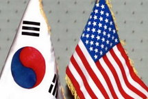 مذاکرات آمریکا با کره جنوبی بر سر خرید نفت ایران