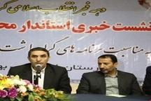 استاندار مرکزی: قدمهای دولت برای رفاه حال مردم بلندتر شده است