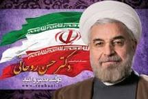 ستاد انتخاباتی حسن روحانی در دشتی گشایش یافت