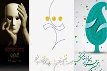 هشت اثر به جشنواره تئاتر استان یزد راه یافت
