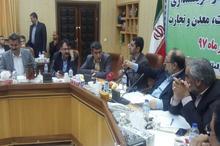 رفع بیکاری مطالبه نمایندگان مردم کردستان از وزیر صنعت