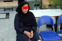 سارق کیف زن در اهر دستگیر شد