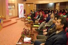 نخستین سمینار سرطان در ایلام برگزار شد