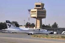اعزام زائران تمتع از طریق فرودگاه خرم آباد امکانپذیر نیست