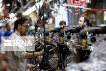 ۳۳۰۰ شغل ۶ ماه نخست امسال در قم ایجاد شد