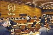 انتخاب اعضای جدید شورای حکام آژانس اتمی/ عربستان سعودی در جمع اعضای جدید