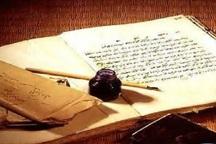 کامیاران میزبان سومین جشنواره منطقه ای ادبیات کُردی است