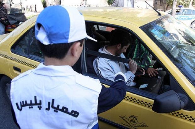 پلیس یاران نوجوان در تالش اعمال قانون می کنند