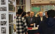 مسجدجامعی مردم را به کتابگردی دعوت کرد