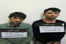 دستگیری 2 سارق مسلح جاده ای در شوش