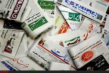 ۳۰ تن کاغذ به حوزه مطبوعات خراسانجنوبی اختصاص یافت