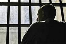 کمک 5.4 میلیارد ریالی انجمن حمایت از زندانیان به خانواده مددجویان مشهد