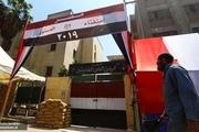 مصر: پیش به سوی همه پرسی برای تثبیت دیکتاتوری سیسی