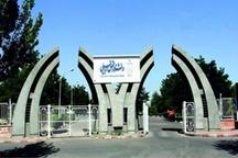 دانشگاه محقق اردبیلی ۳۷۵ نفر عضو هیات علمی دارد