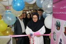 پنجمین بانک شیر کشور در کرمانشاه افتتاح شد