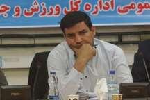 مدیرکل ورزش خوزستان:زیرساخت های ورزش استان بیمار است