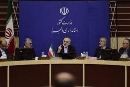 صالحی در شورای اداری استان البرز: در توافقات برجام سلیقهای تصمیم گیری نشده است