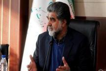 استاندار تهران: برای نخستین بار در کشور طرح «بنک لت» در خزانه داری معین استان تهران اجرا شد