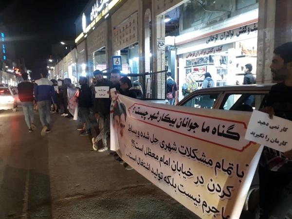 تجمع دستفروشان ته لنجی آبادان در خیابان امیری