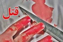 یک تبعه افغان هموطن خود را با ضربات چاقو به قتل رساند