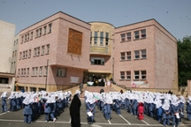 توسعه و محدودسازی مدارس غیردولتی برعهده آموزش و پرورش است