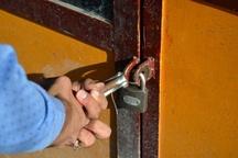 9 واحد صنفی در رفسنجان  به دلیل گرانفروشی پلمپ شد