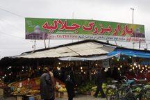 طرح سنگ فرش بازار جلالیه اجرا می شود