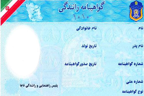 آخرین اخبار از صدور گواهینامه برای مشمولان غایب