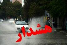 ورود سامانه بارشی از دوشنبه به خوزستان  آماده باش مدیریت بحران به دستگاههای اجرایی