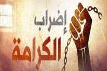 اعتصاب غذای اسیران فلسطینی 31 روزه شد