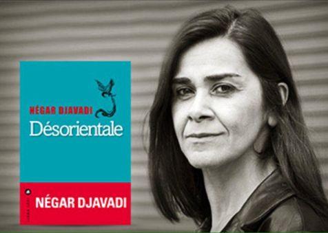 نویسنده زن ایرانی نامزد جایزه ملی کتاب آمریکا شد
