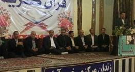 بازدید رئیس کل دادگستری استان لرستان و هیئت همراه از زندان مرکزی خرم آباد