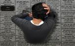 نرخ بیکاری در مردان جوان افزایشی است