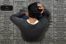 ایران در مرحله بحران بیکاری است