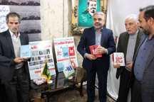 پویش مطالعاتی 'در هوای انقلاب' در مشهد آغاز شد