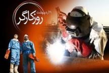 268 نفر از کارگران کردستان در سال گذشته دچار حادثه شدند