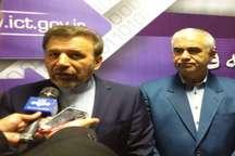 هزار و 70 میلیارد ریال در دولت یازدهم در حوزه ارتباطات و فناوری خراسان جنوبی هزینه شد