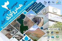 سومین همایش ملی هیدرولوژی ایران در تبریز آغاز شد